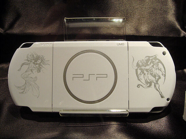 Archivo:PSP Dissidia.jpg