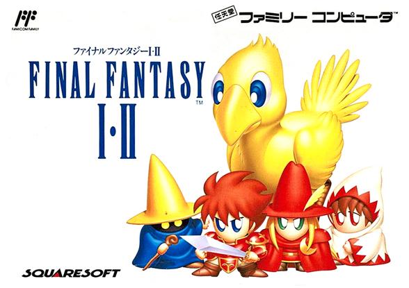 Archivo:Portada FFI-II Famicom.jpg