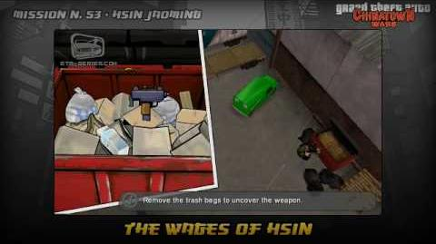 The Wages of Hsin