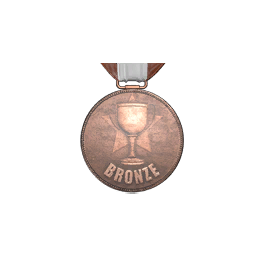 Archivo:Blanktrophy bronzeout.png