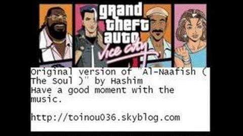 Al-Naafiysh (The Soul)