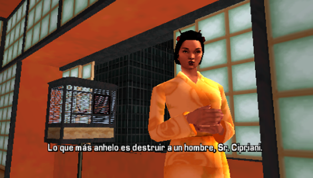 Archivo:More Deadly 1.png