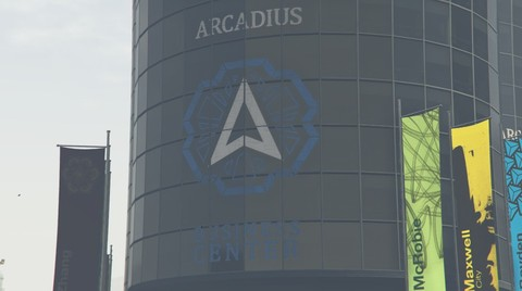 Archivo:Arcadius logo.jpg