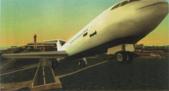 Archivo:Avión (VCS).png
