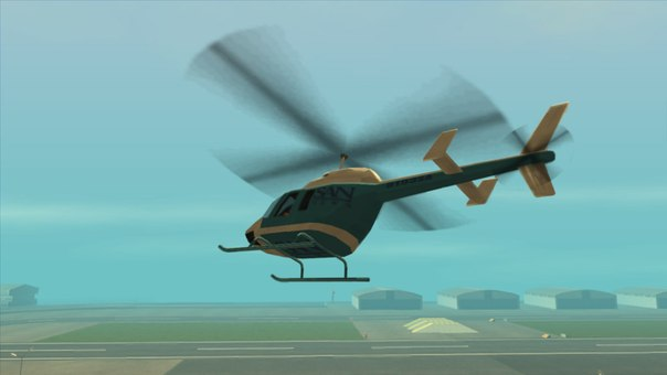 Archivo:GTA San Andreas Beta VCN Maverick 1.jpg