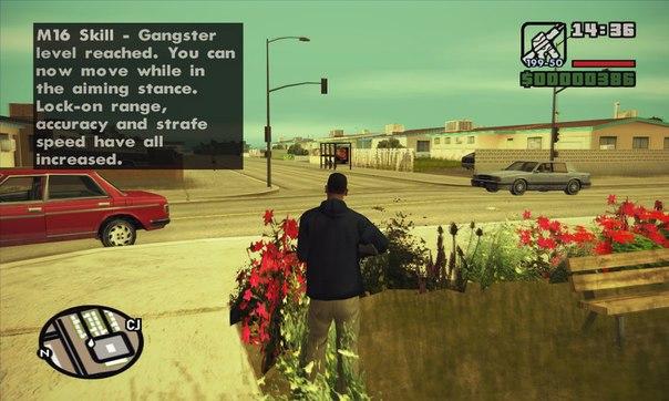 Archivo:GTA San Andreas Beta M16 estado.jpg