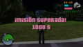 Miniatura de la versión de 22:55 16 ene 2013