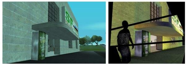 Archivo:GTA San Andreas Beta station SF.jpg