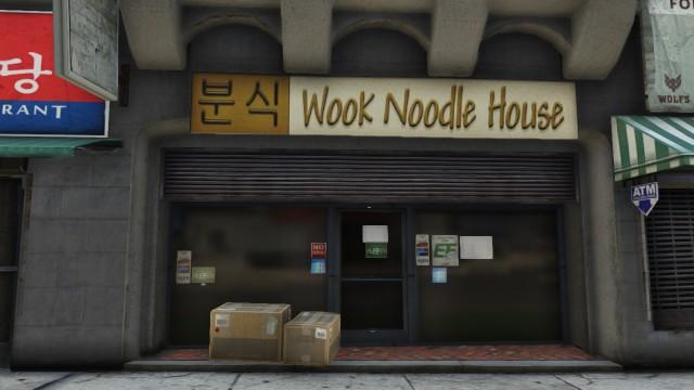Archivo:Wook Noodel.jpg