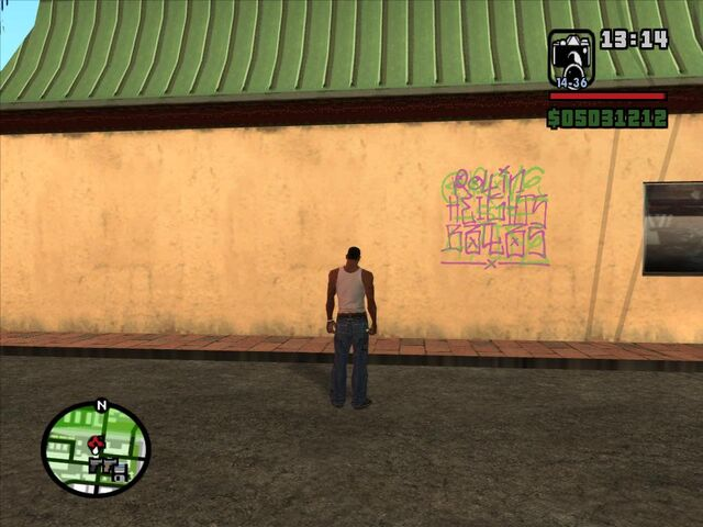 Archivo:Graffiti 38.JPG