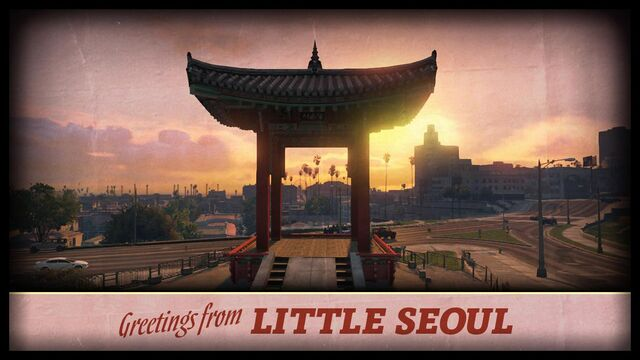 Archivo:Postal de Little Seoul.jpg