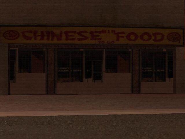 Archivo:Chinese Food.jpg