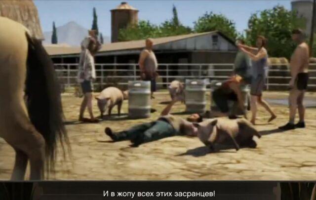 Archivo:Beta caballoGTAV.jpg