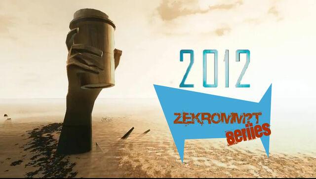 Archivo:Serie 2012 .jpg