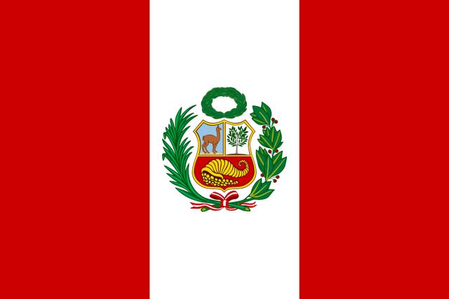 Archivo:Bandera de Perú.png