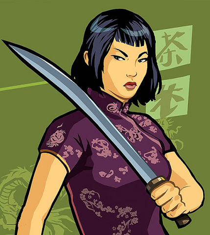 Archivo:Artwork Ling Shan katana violeta.png
