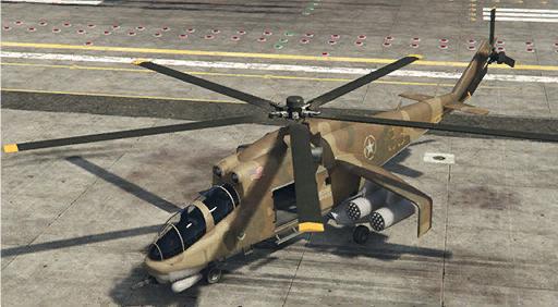Archivo:Helicorptero GTAV Militar armado.png