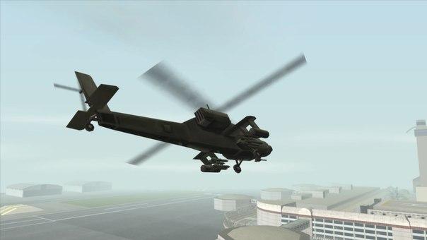 Archivo:GTA San Andreas Beta Hunter.jpg