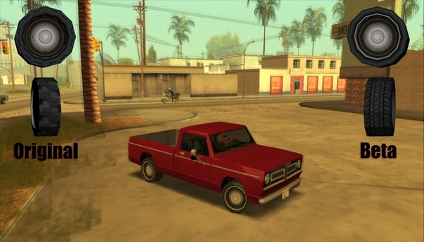 Archivo:GTA San Andreas Beta Sadler .jpg
