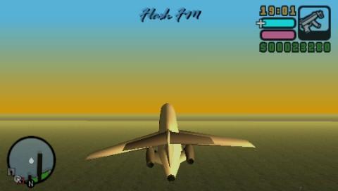 Archivo:Airtrain (VCS).jpg