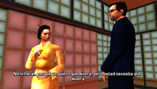 Archivo:More Deadly 2.png