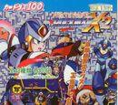 Rockman X - Serie Carddass 2