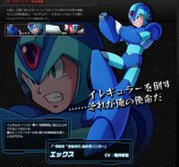 Project X Zone megaman