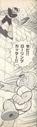 RollingCutter-Ikehara