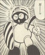 PicketMan-Ikehara
