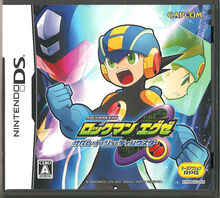 Caratula Japonesá (Nintendo DS)
