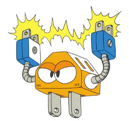 Electric Kin