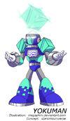 Megaphilx-oldyokuman.jpg