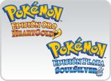 Archivo:Logo Pokemon Oro HeartGold y Plata SoulSilver web Nintendo.png