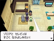 Acompañante Pokémon Negro y Blanco.png