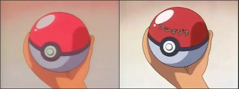 Archivo:EP001 Poké Ball (versión original - 4Kids).jpg