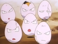 Archivo:EP043 Exeggcute (3).png