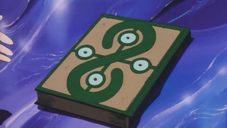 P03 Libro Unown.png