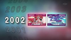 PO01 Groudon y Kyogre Portada de Pokémon Rubí y Zafiro.png