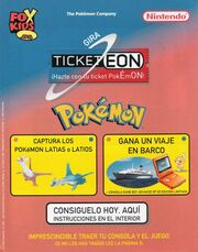Scan Gira Ticket Eón portada