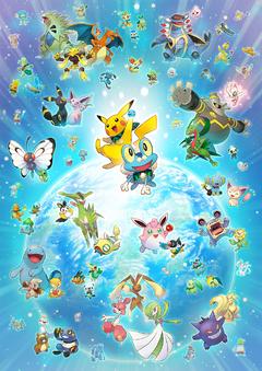 Pokémon de Mundo Misterioso.png