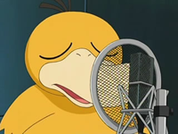 Archivo:EP479 Psyduck.png