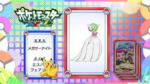 EP921 Pokémon Quiz.png