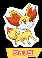 Fennekin (The Band of Thieves & 1000 Pokémon)