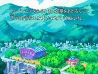 Pueblo Sosiego en el anime