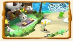 Archivo:Captura de Fushigi no Dungeon Boukendan (1).jpg