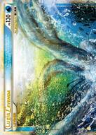 Lugia (HeartGold & SoulSilver TCG 113)