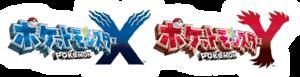 Logo Pokémon X y Pokémon Y JP.png
