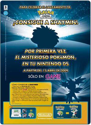 Anuncio evento Shaymin tiendas GAME 2009.jpg