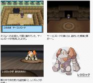 Imagen web japonesa Regirock