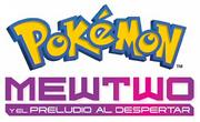 Mewtwo y el preludio al despertar logo español.png
